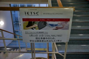 DSC05798
