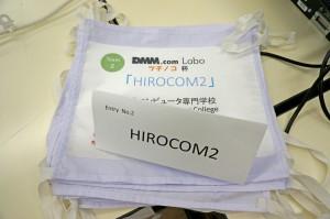 DSC07407